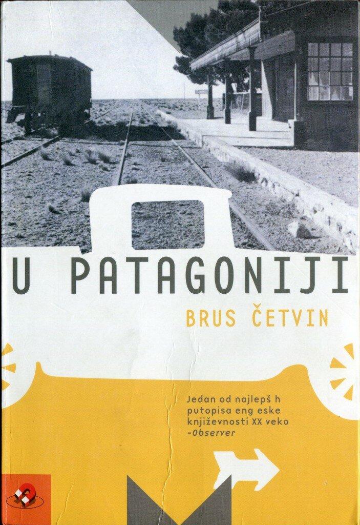 Korice knjige U Patagoniji