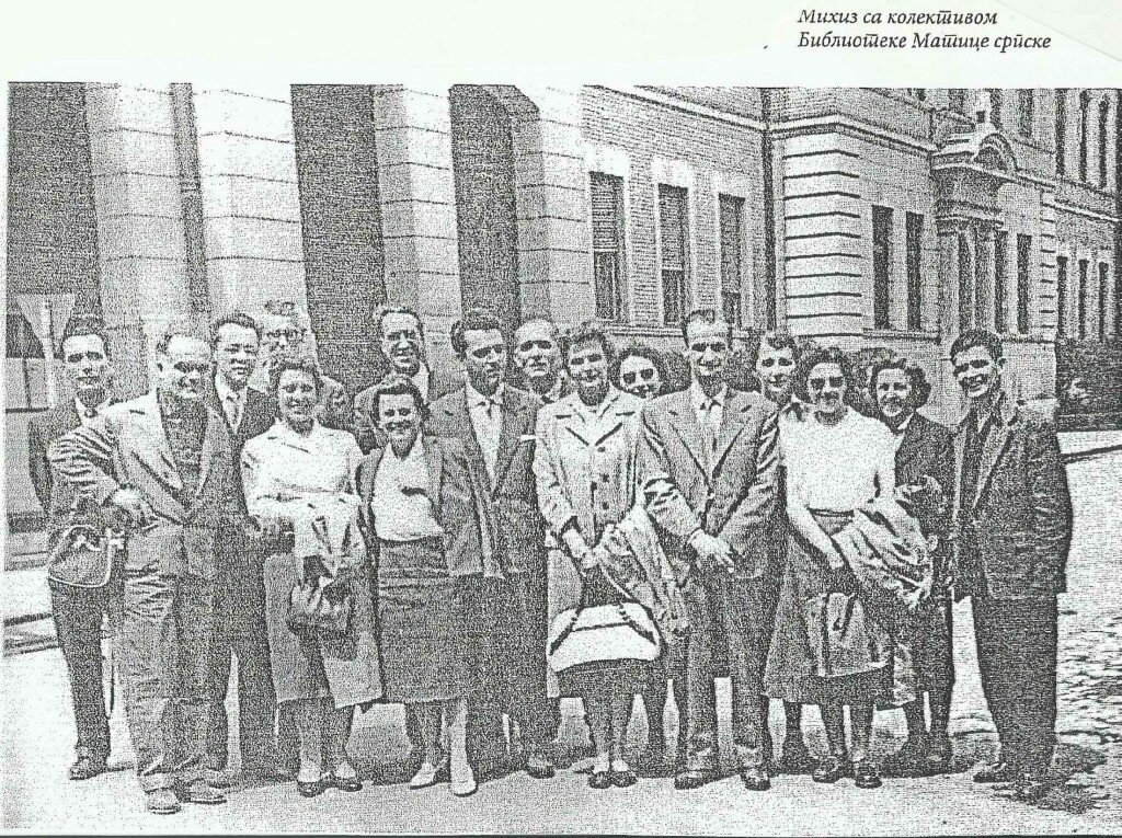 Mihiz sa kolektivom Biblioteke Matice srpske