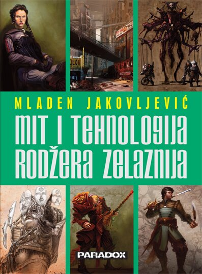 mit-i-tehnologija