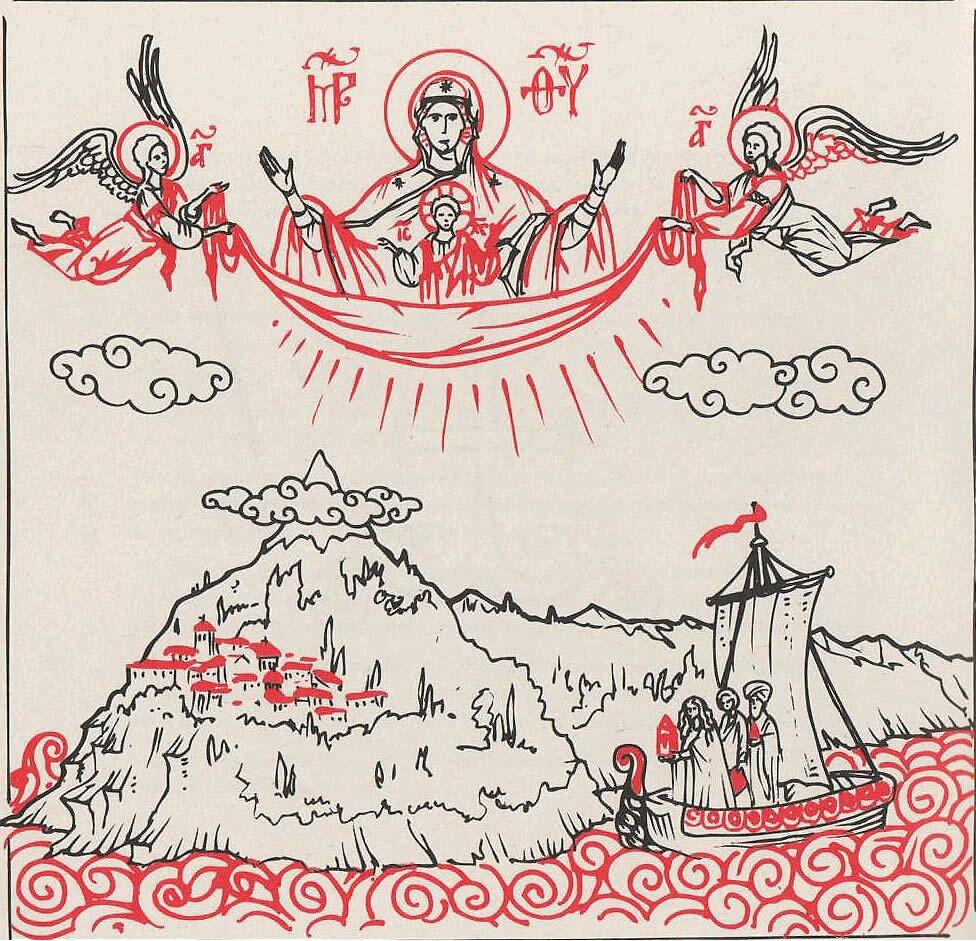 Nemanja Smiciklas, ilustracija za knjigu Price iz Bogorodicinog vrta, uz pricu Dovde si dosla... 1