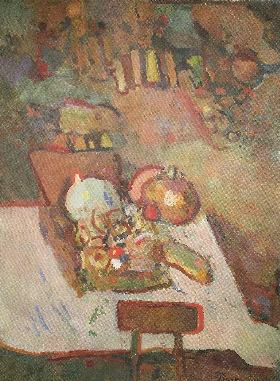 Obilje II (Mrtva priroda sa tikvama), ulje na platnu (1957-1958)