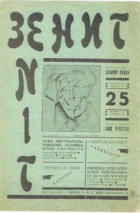 Zenit_1924