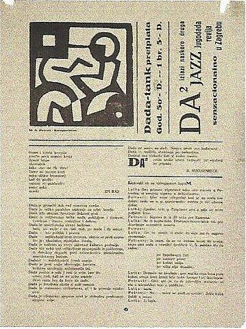 dada_tank